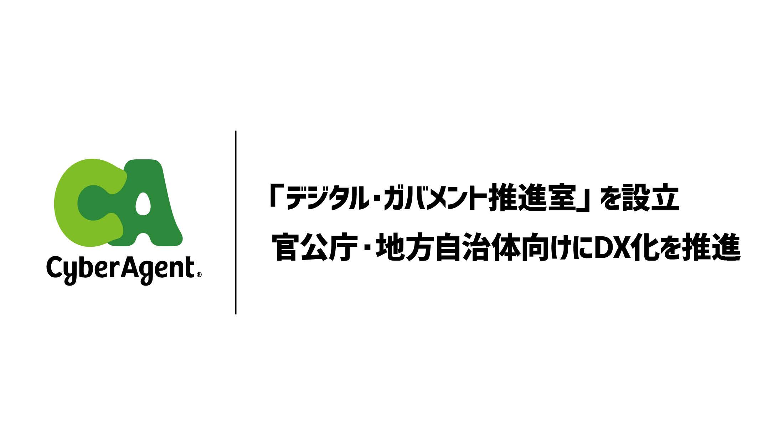 自治体 東京 都